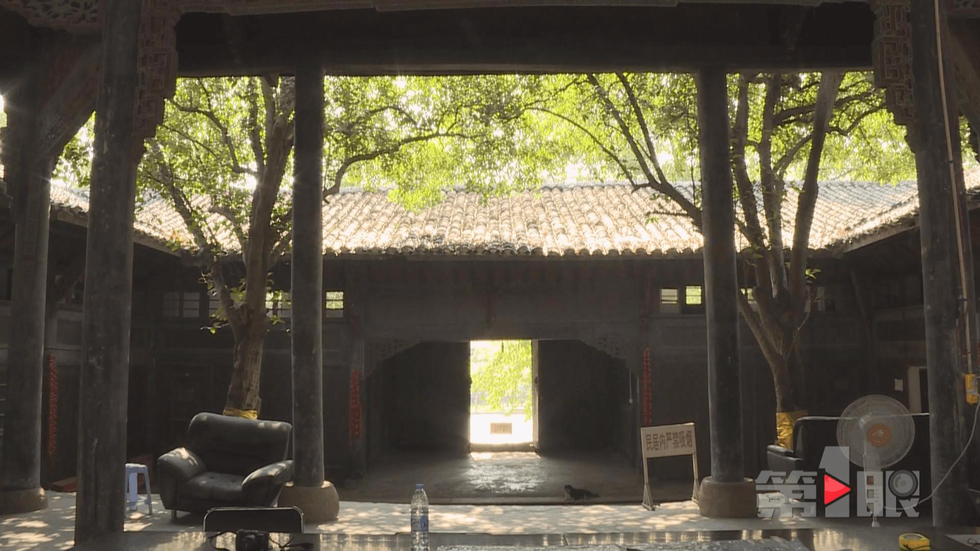 国家重点文物保护单位彭氏民居启动修缮工作