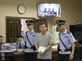 原市委常委、统战部部长麦承标受审 被控受贿3621万