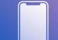 "iPhone 8""刘海""外观确认:支持面部识别"