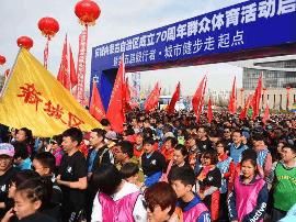 庆祝内蒙古成立70周年 万余人参加健步走活动