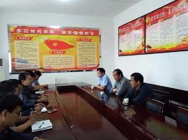运城市食药监局姚蔚局长调研芮城食品药品监管工作