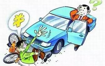 """男子被""""碰瓷""""蹊跷交通事故牵出预谋绑架案"""