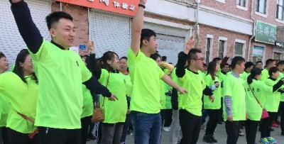 """""""创业跑""""在哈市举行 冰城创业青年活力奔跑2018"""