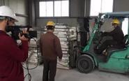 泰兴公安成功护运33.275吨易制爆危化品