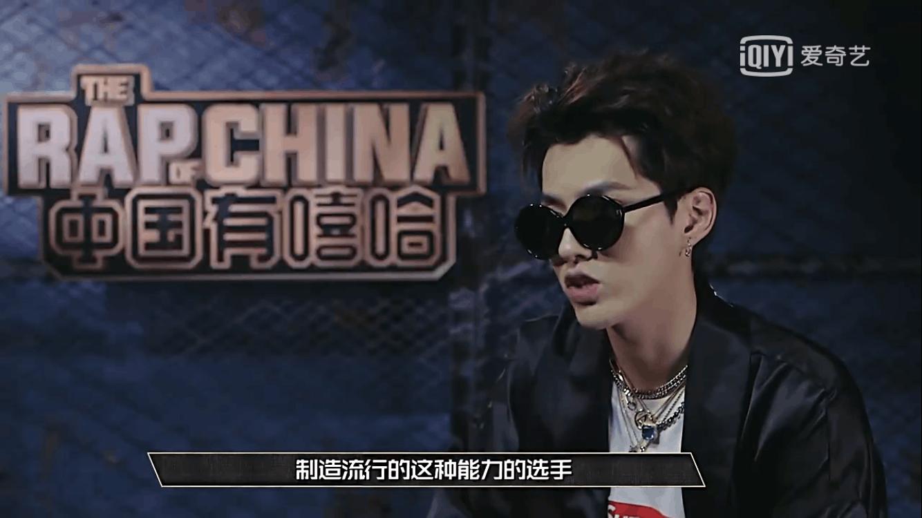 """吴亦凡:我们在找可以""""制造流行""""的Rapper"""