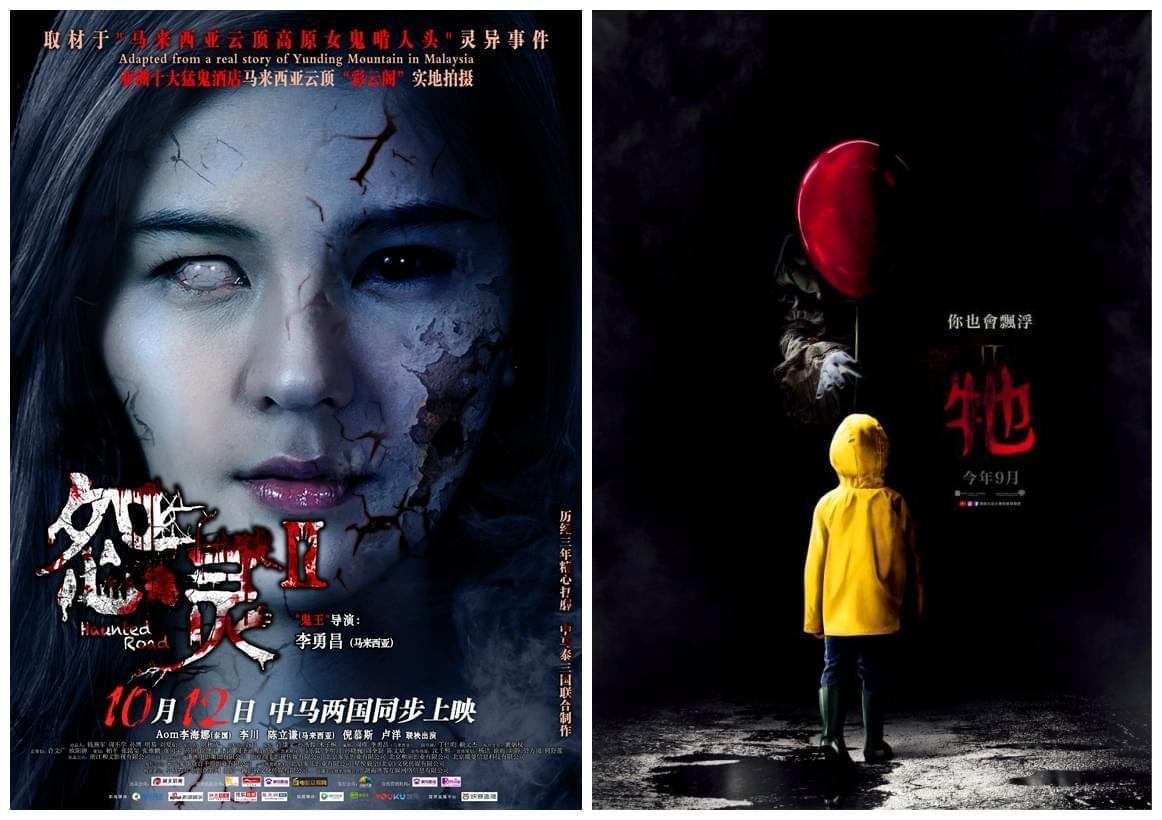 《怨灵2》成观众最期待恐怖片 为冷门恐怖片破冰