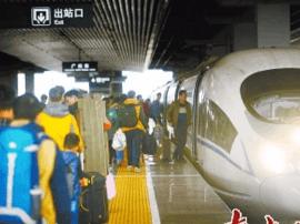 节前火车票已基本售罄 广铁预计运客4705万人次