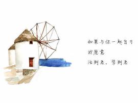 """山大举办""""三行情书""""比赛 780封抒写亲情友情爱情"""