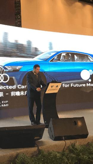 智能交通与车联网产业发展高峰论坛