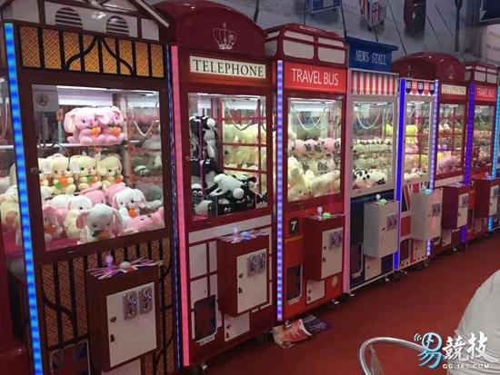 娃娃机专门店已经成为一种新兴产业