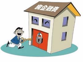 融资渠道再收紧 房地产行业进入限制性发展新周期