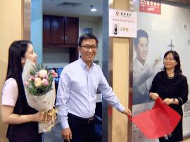 招行全国首家零售信贷个人工作室在榕正式揭牌