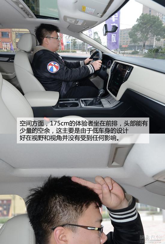 十万元自主精品 四款国产家用车推荐