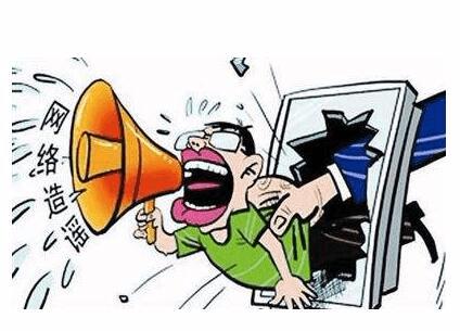 """男子想当网红编造""""爆炸""""视频,被监利警方行拘5天"""