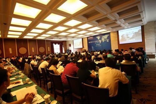 通城县住房公积金开展业务交流活动惹争议