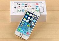 史上最便宜国行iPhone诞生:5s仅售1500元