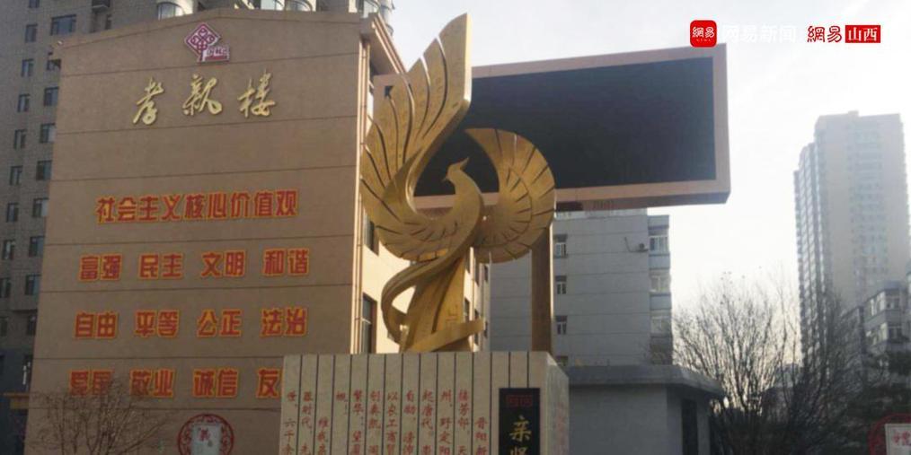 """中国十佳小康村——亲贤社区的""""变形记"""""""