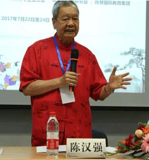 (中华宋庆龄研究会理事长陈汉强致辞)