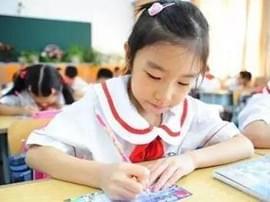 入学年龄新规发布引关注 山东尚未出台新政策