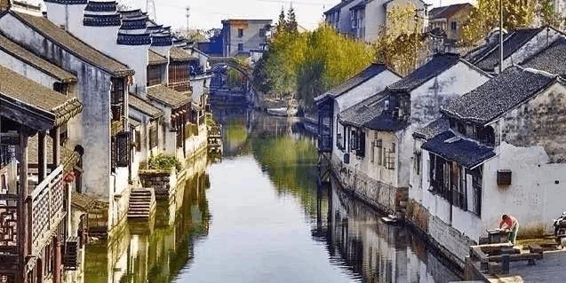 首个被列入世界遗产名录的江南古镇竟是它