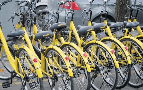 北京共享单车超160万辆 将考虑研究总量控制