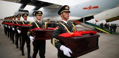 中韩交接第五批在韩志愿军烈士遗骸