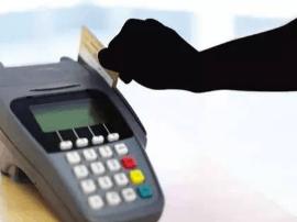 银行卡被盗刷 他拍了一张照片 法院:银行全赔!