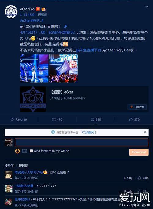 王者荣耀诺言队友回击部分LOL玩家:某些行为太恶心