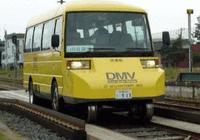 公路铁路两用公交车在日本测试 15秒完成模式切