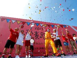 """第四届麦当劳""""为爱麦跑""""近两千人福州开跑"""