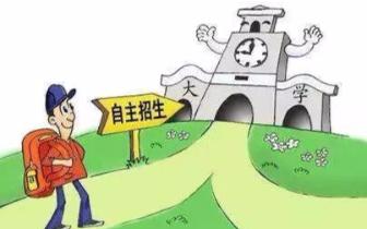 闽56名学霸入围清华北大2018自主招生初审公示名单