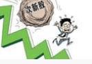 中科信息因近期股票价格涨幅较大 停牌核查