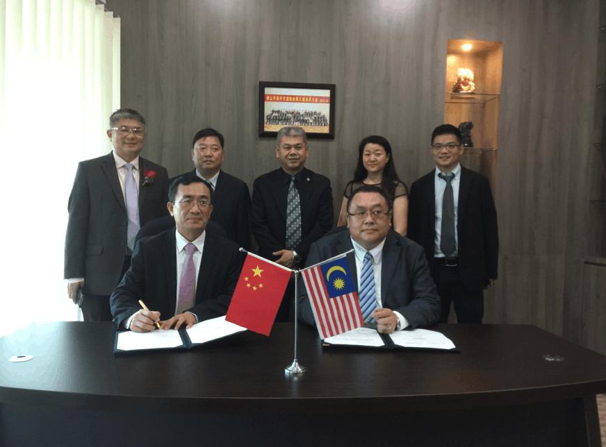 佛山经贸代表团赴马来西亚交流 签一千万美元项目
