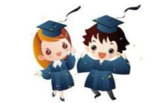 河北:公费师范生可免试获得教师职位、读研究生