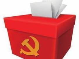 山西公示出席党的十九大代表候选人 运城人占4席