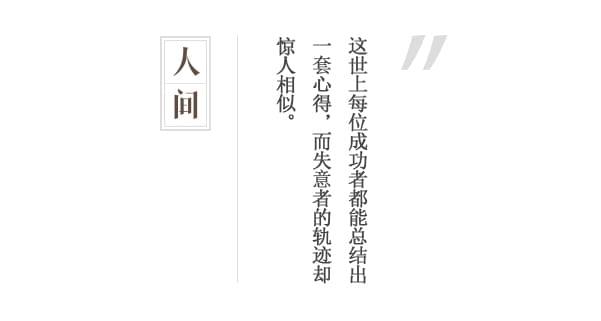 失落东北:磨豆腐的哑巴舅舅
