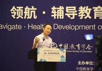 聚焦辅导教育规范化建设 共创行业健康新生态