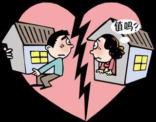男子为在广州买房与妻子假离婚 连佛山的房都没了