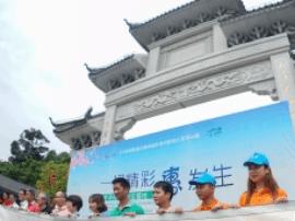 """惠州启动""""5·19中国旅游日""""罗浮百景长卷首亮相"""