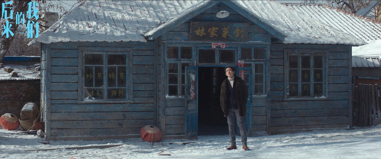 井柏然饰演的林见清站在父亲开的餐馆前落泪
