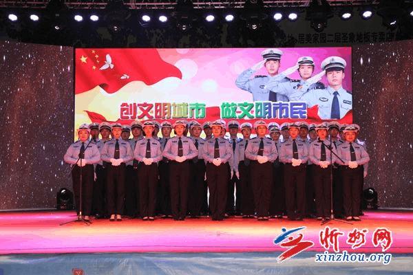 忻州交警文艺演出助阵全市第十四届广场文化活动