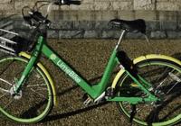 美国共享单车LimeBike宣布完成B轮5000万美元融