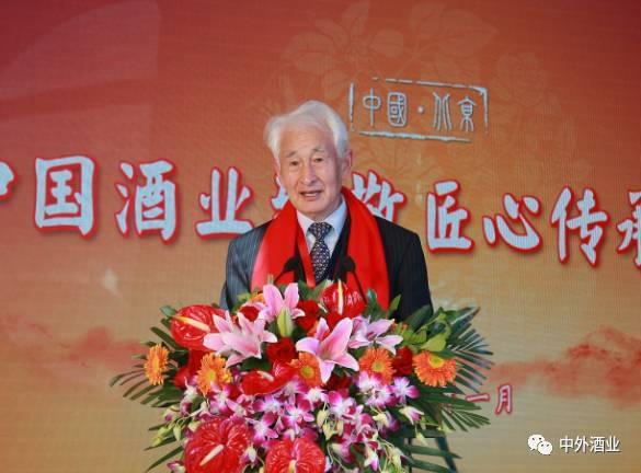 著名白酒专家、中国酒业协会发展战略专家团专家季克良