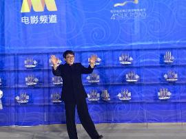 数位巨星现身福州 丝绸之路电影节现场星光璀璨