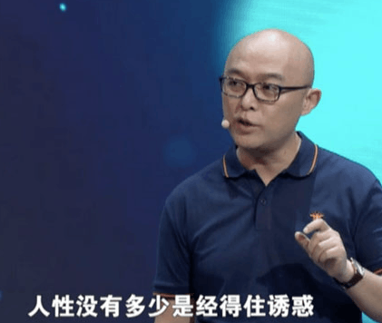 冯小刚朋友被老婆翻手机 孟非:爱情不要试探