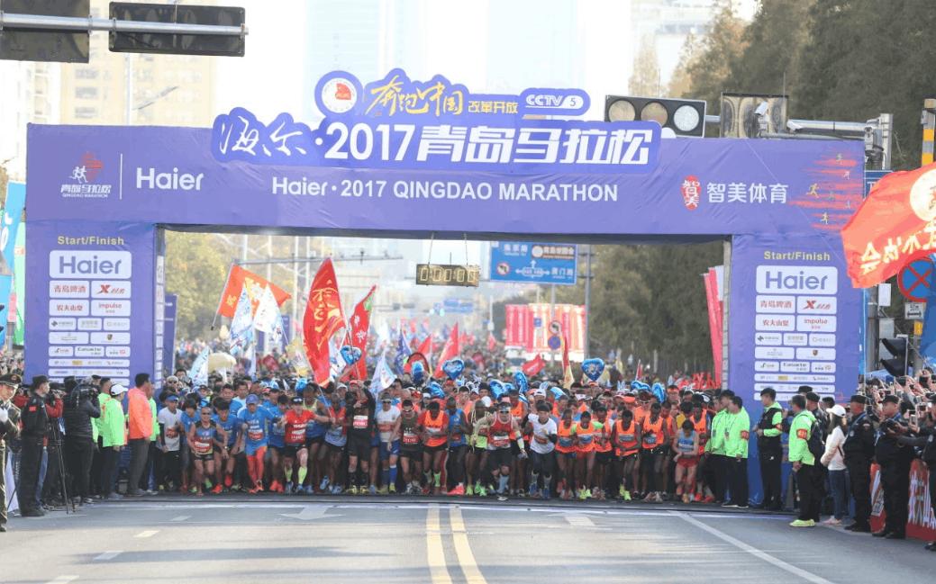 青岛马拉松起跑 2万跑友共赴大海之约