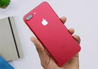 调研机构:iPhone 7P是去年中国第二畅销免费送彩金手