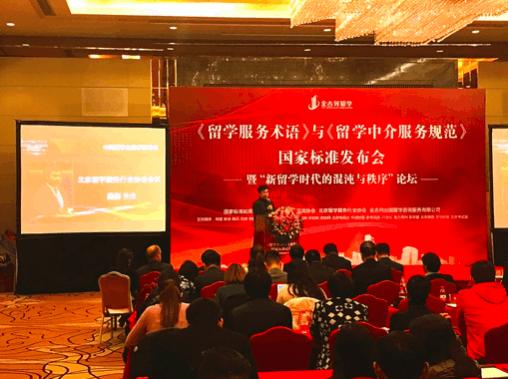 桑澎:中国学生的需求产生了新的变化