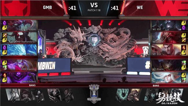 大舅子发力!LOL全球总决赛入围赛WE二连胜