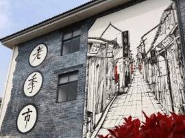 靖江季市启动老街修缮工程 拥有古建筑500多间